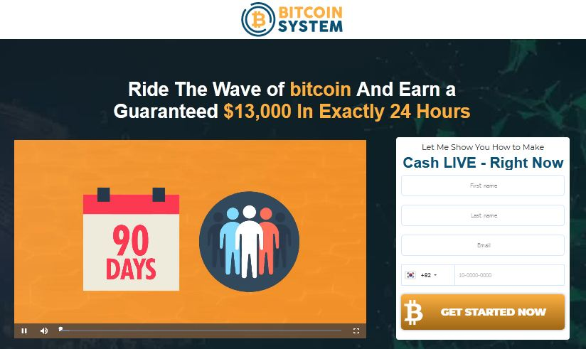 Bitcoin System 2