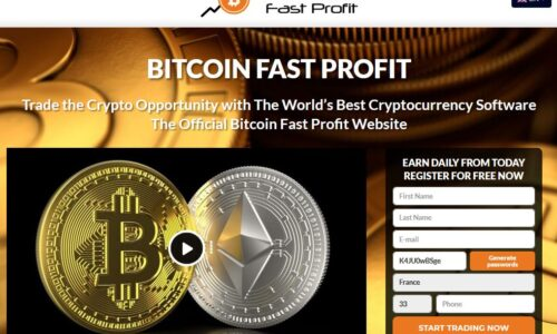 Bitcoin Fast Profit {Reviews 2021} – Profitable Crypto Trading App or Scam